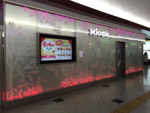 大阪駅のキオスクはガラスに色のついたライトを当てて変化のあるデザインを見せていた!キオスクがオシャレだと!!凄いぜ大阪!!