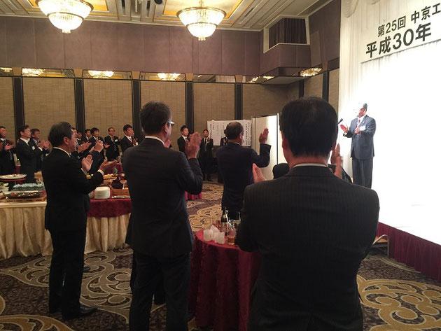 中京エクステリア問屋会さん主催の賀詞交歓会へ柴ちゃんも参加してきました!