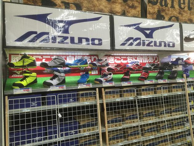 ホームセンターに現れた靴コーナー。MIZUNOの靴がホームセンターに?