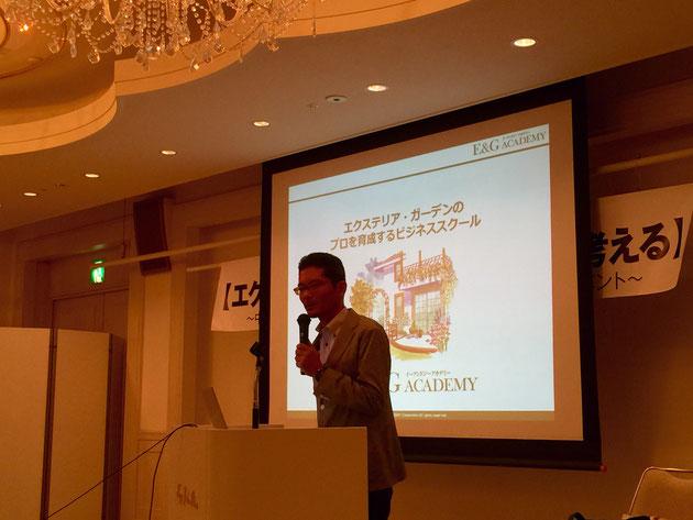 E&Gアカデミーの小松社長。