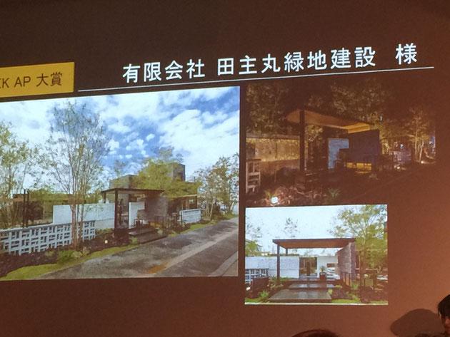 大賞を受賞された田主丸緑地建設、小西さんの作品。格好いい!!!