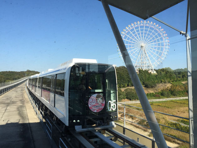 日本で唯一のリニアモーターカー。世界でも3つしか無い。浮いてるんだぜ?