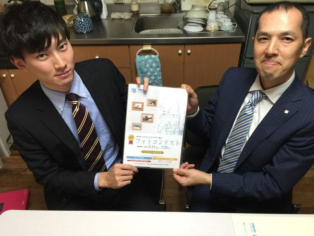YKKの担当営業の佐倉さん(右)と授賞式でお世話になる山下さん(左)