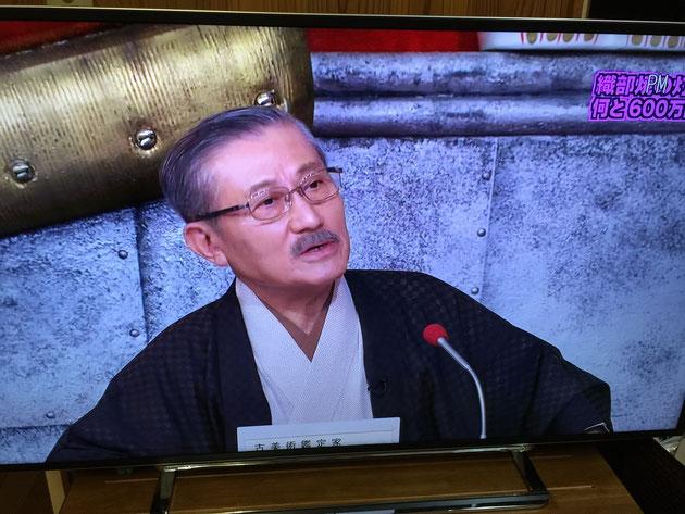 『いい仕事してますねぇ』の中島誠之助先生。そのコメントはさすが!!!