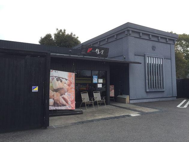 町家カフェ 太郎茶屋 鎌倉 の外観。