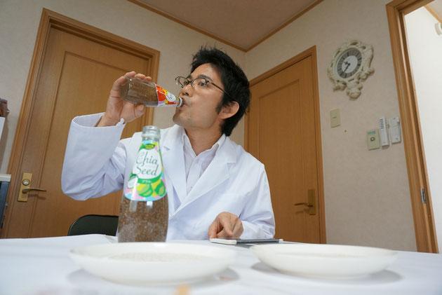 ガーデンドクター柴ちゃん。チアシードドリンクアップル味を飲む!