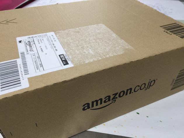 アマゾンから荷物が届いた!