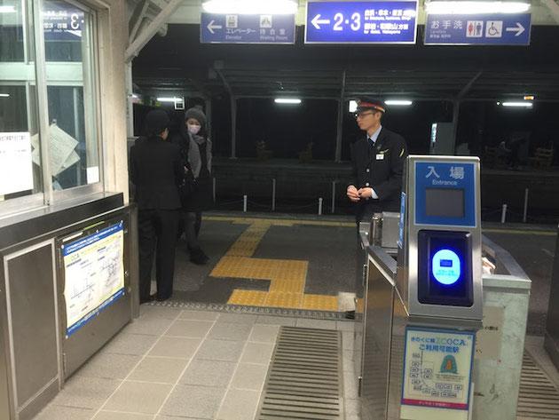 そういえば紀伊田辺の駅の改札には駅員さんが立っていてくれました。
