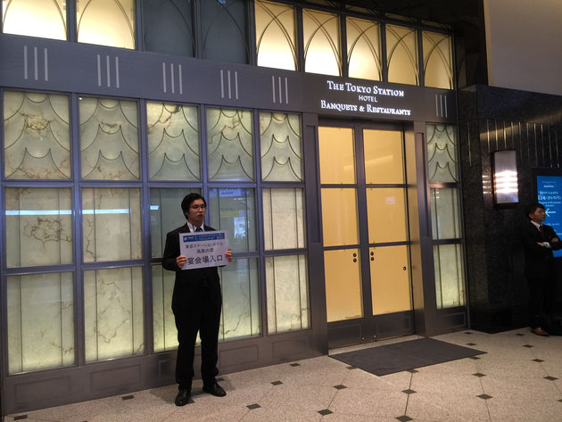 ホテルの入り口に授賞式の案内を持った方が!ああ、ここに違いないと一安心。この気配りもありがたかったです。