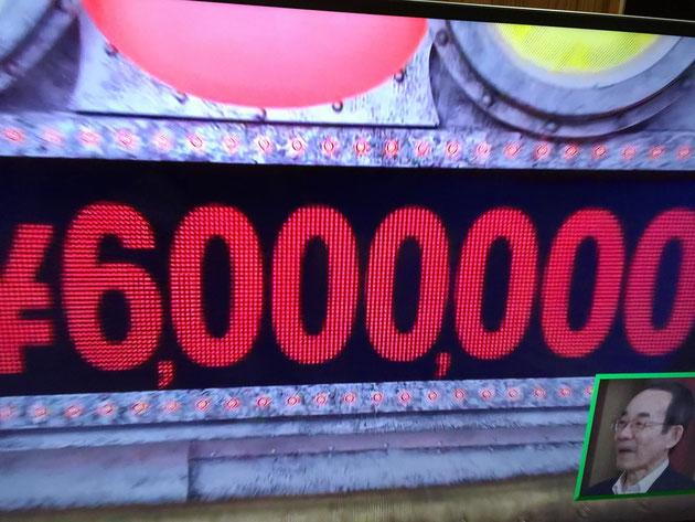 織部焼きの織部灯篭の値段は600万円!