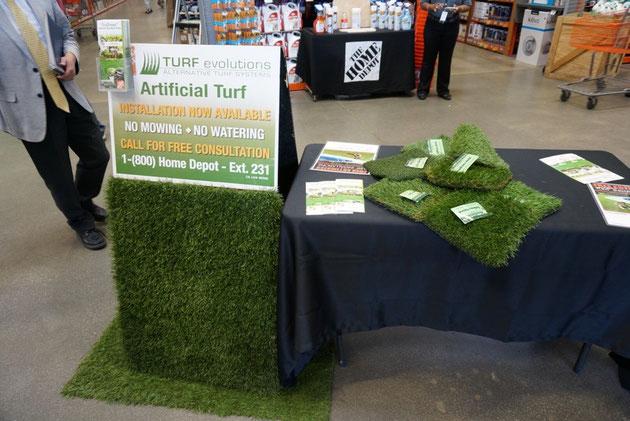 ホームセンターで何種類も売っている高品質人工芝