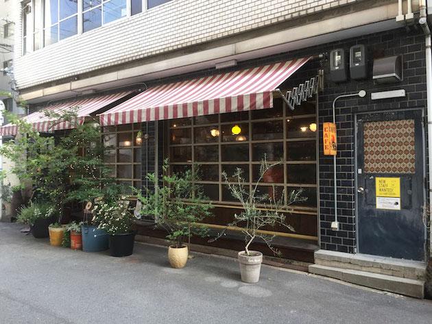 大阪南森町のドーミーインから徒歩15分くらいでついた【カフェ トキオナ】さん。