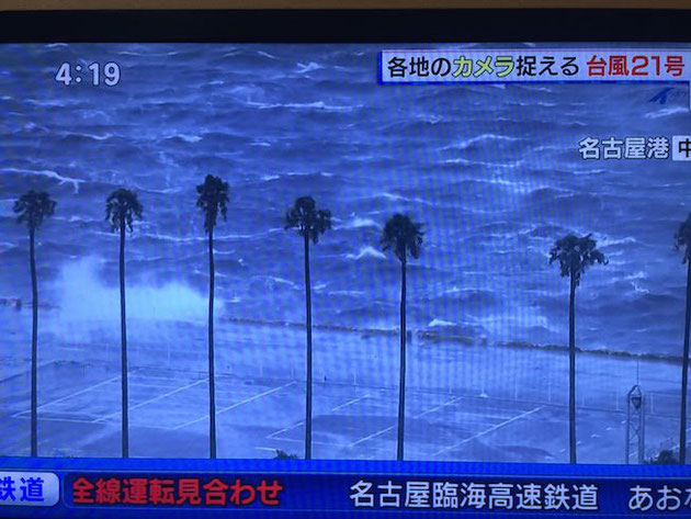 名古屋港も結構な高波