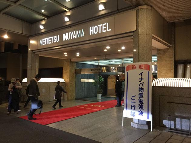 勉強会は遠方からの参加も多い。そのため、勉強会の後はホテルで宿泊。これがまた最高。