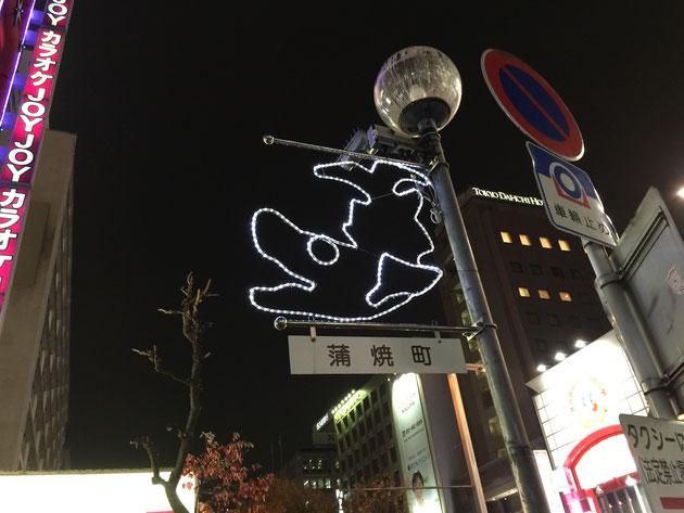 これは絶対に幸せを呼ぶシャチホコだ!!!蒲焼町のシャチホコ!!!