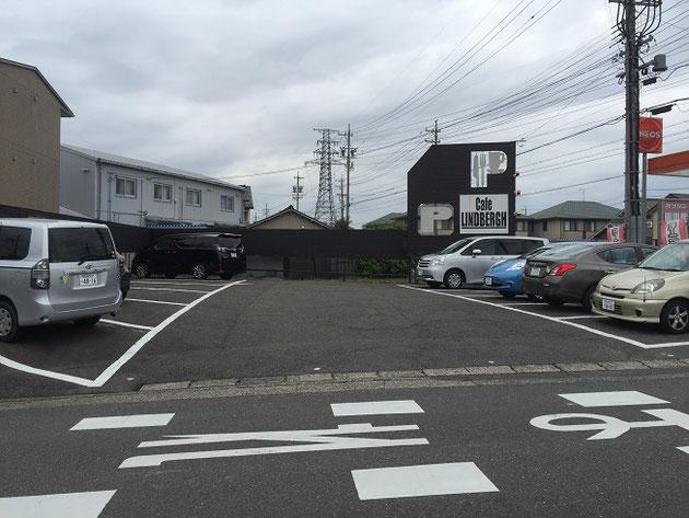 お店の道挟んだ向かいにもリンドバーグさんの駐車場があります。