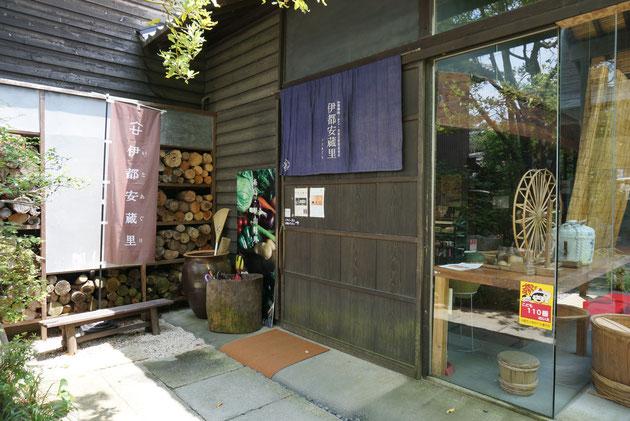 オシャレなカフェや施設が集まる糸島市。