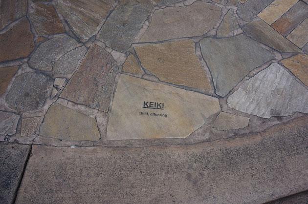 ワイキキのショッピングセンターの前で見つけた乱形石に刻まれた文字