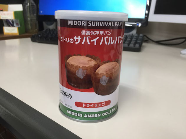 柴垣グリーンテックでは災害時に備えて食べ物飲み物の備蓄が少しあります。