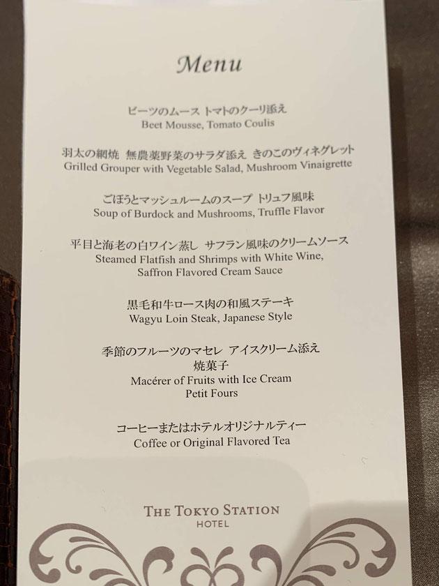 2019年YKKエクステリアスタイル大賞のコース料理!