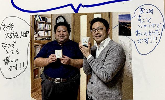 お米大好き人間二人