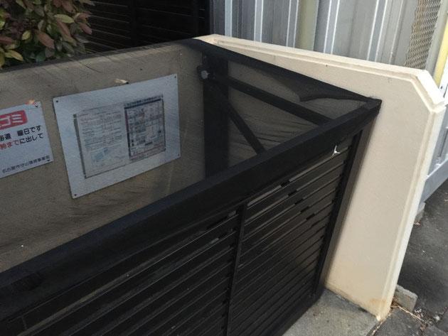 ゴミ置き場の散らかしに困っている方は、跳ね上げ式門扉でのリフォームがピッタリかも。