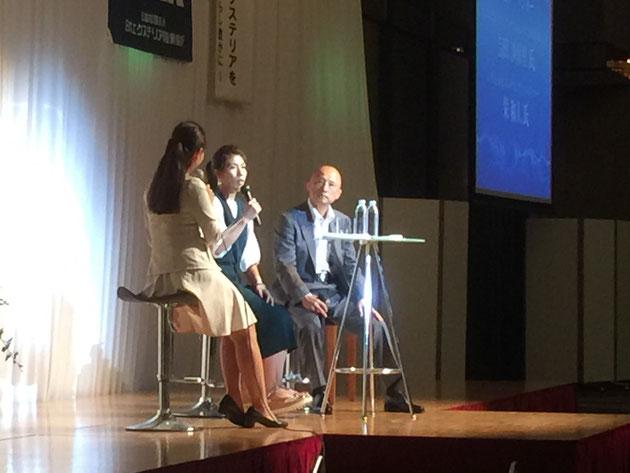 吉田沙保里さんの記念講演!もっと喋ってほしかった!!!