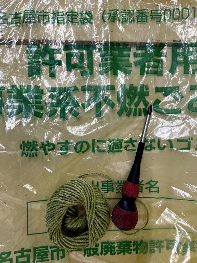 簡単養生の材料はビニールのごみ袋と麻紐。