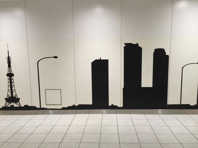 テレビ塔、セントラルタワーズ、ミッドランドスクエア。これでルーセントアベニューも終了。