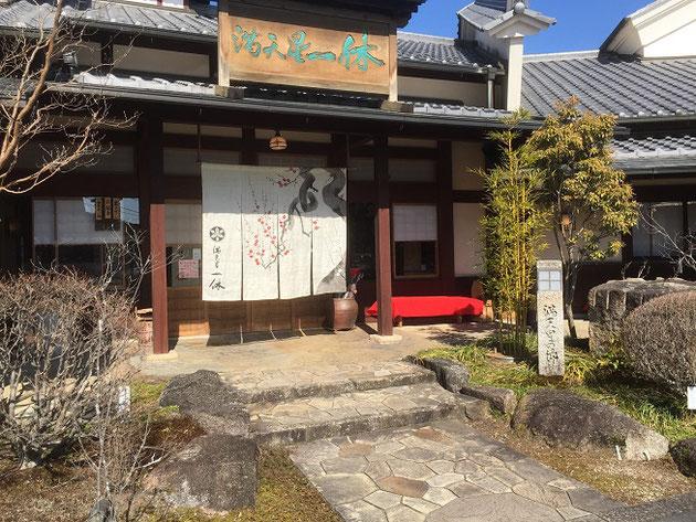 中津川で見つけた和庭が素敵な和菓子屋「満天星 一休」さん。
