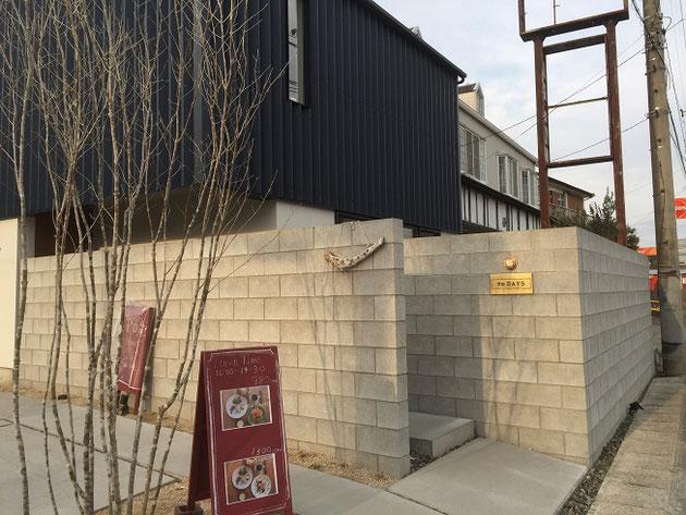 尾張旭市に出来たおしゃれカフェ【the DAYS】さん!コンクリートブロックの使い方が最高!