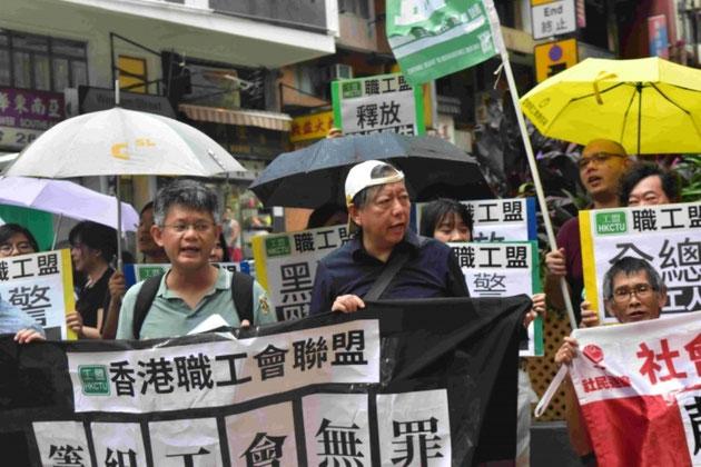 Den 29. juli 2018: Demonstrationer for løsladelse af de fængslede JiaShi – arbejdere og deres støttere i flere kinesiske byer (Billedet her er fra Shenzhen)