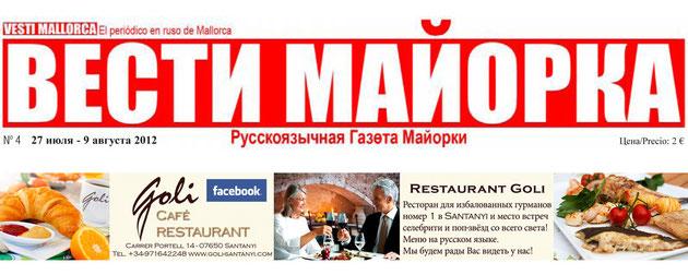 """Restaurant Goli in der russischen Zeitung """"VESTI"""""""