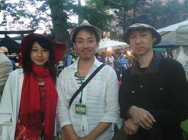 Hiromi ,    Okadasan ,   Tetsu
