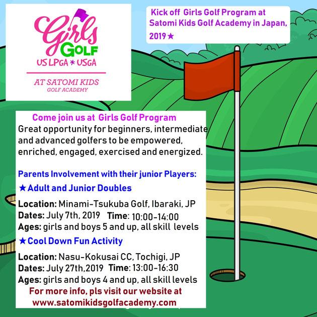 USLPGA子供ゴルフイベント