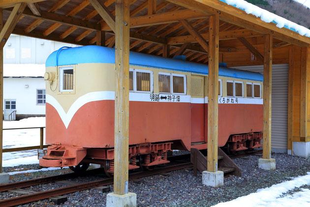 動態保存されている一円電車。当日は臨時運行してもらいます!