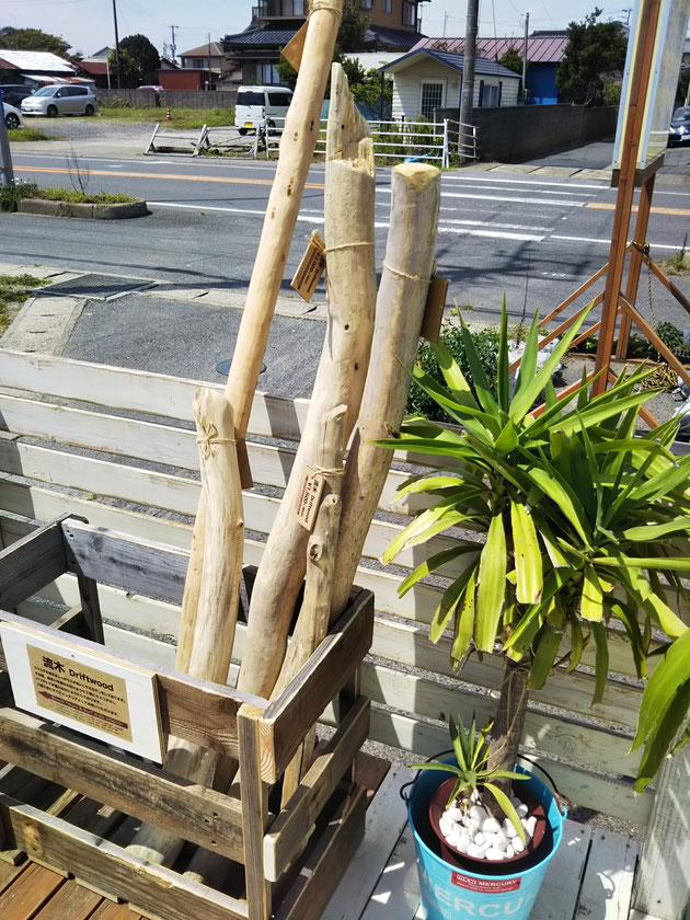 流木販売 激安 廃材 古材 海を感じるインテリア