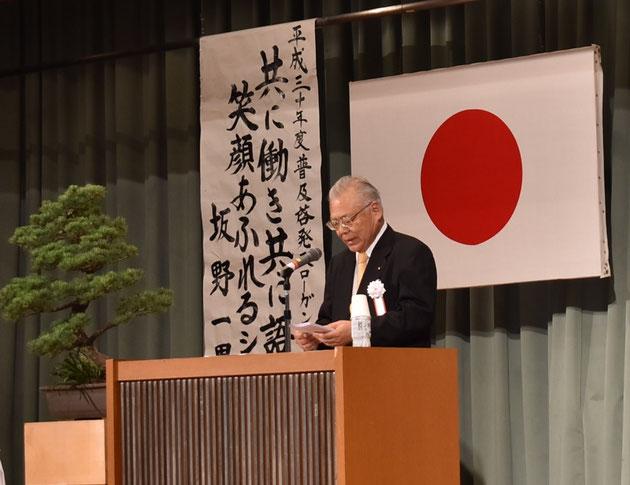 祝辞  公益社団法人石川県シルバー人材センター連合会会長  須野原 雄 様
