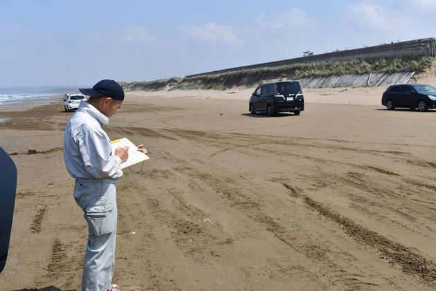 〝なぎさドライブウェイ〟は車で走ることができる世界的にも数少ない海岸です。