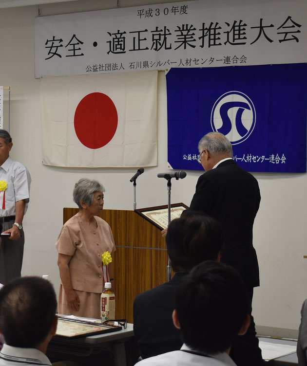 県シルバー連合会の須野原会長(右)から表彰状を授与される最上ナツ子さん
