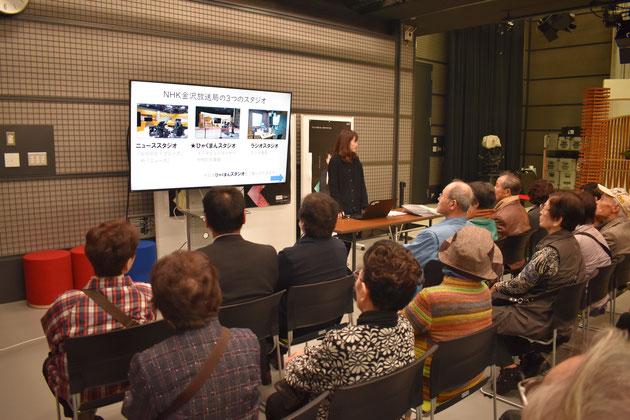 昨年10月に新築移転オープンしたNHK金沢放送局を見学。「ひゃくまんスタジオ」にて。