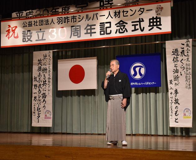 アトラクションの部 総合司会の細川秋雄さん(細川三弦会代表)