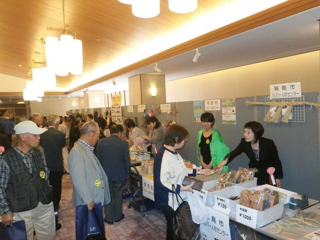 賑わいを見せる展示即売コーナー~各センターが特産品の販売やパネル展示。