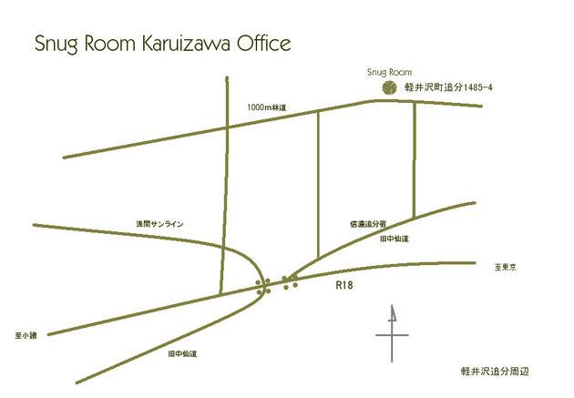 ウッドデッキとリフォーム 軽井沢オフィス