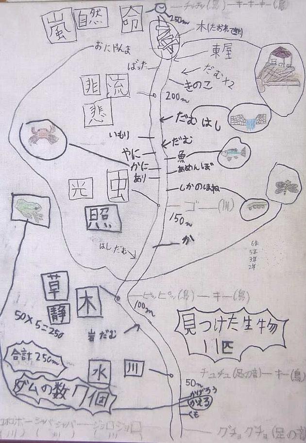 初めての共同作品(地図)