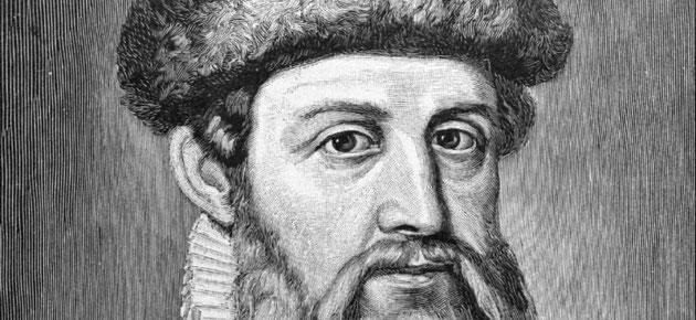 Au 16e siècle, grâce à son invention des caractères d'impression métallique mobile, Gutenberg a permis à chacun d'acquérir des livres imprimés pour un prix relativement modique.