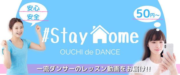 新宿すぐそば!ダンサー必見!劇的な体の変化とリバウンドしないカラダを提供