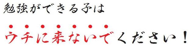 京橋・城東区蒲生の個別指導学習塾アチーブメント - 塾の特徴