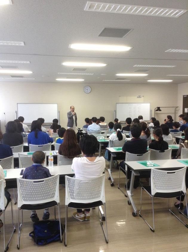 公立中高一貫受検コース生対象の親子特別授業