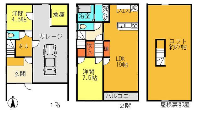 車は3台OK、ひろびろ屋根裏部屋も見逃せない!